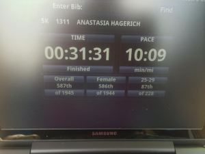 fastest 5K to date!